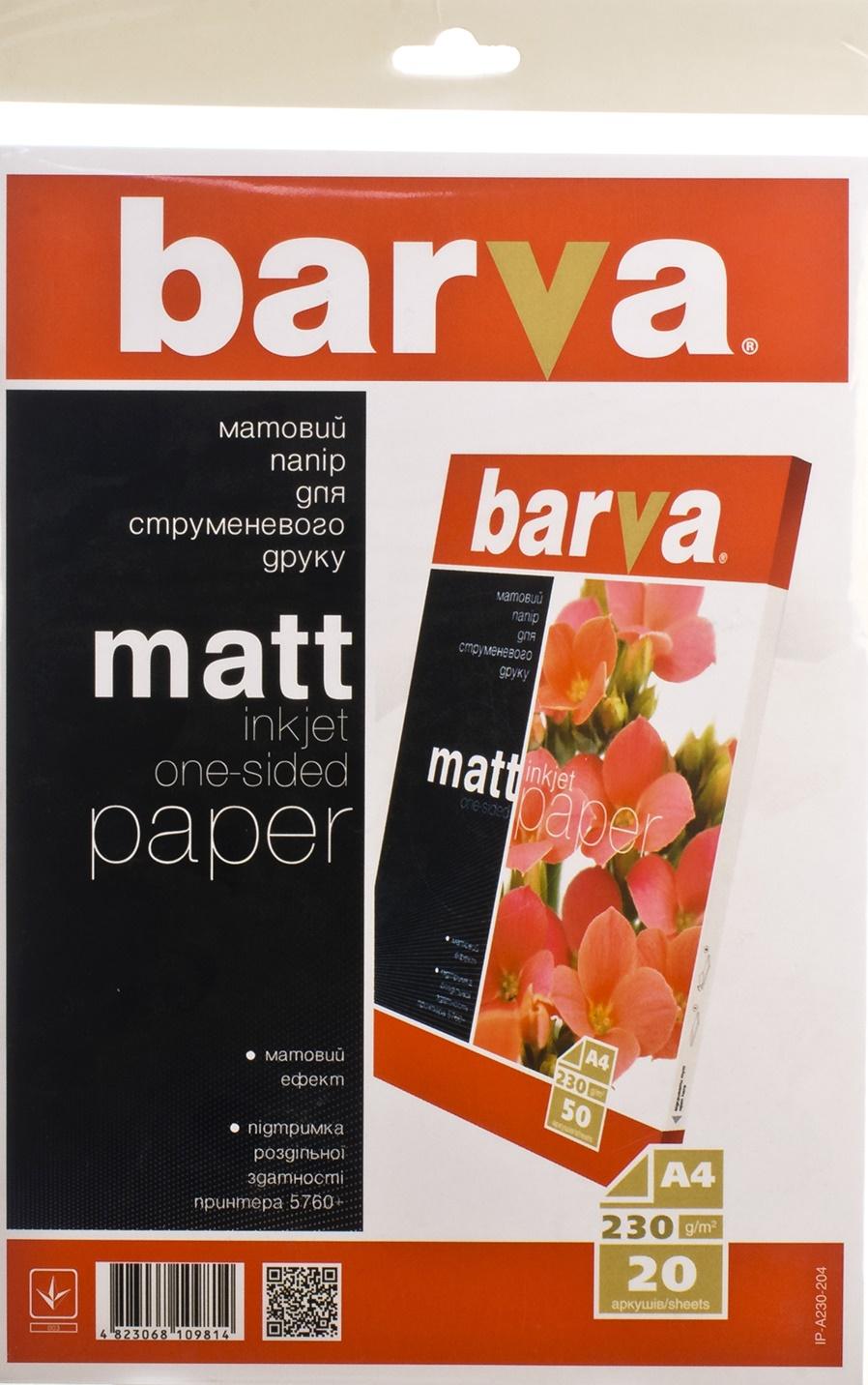 Купить Фотопапір A4 Barva 20 аркушів (IP-BAR-A230-204)