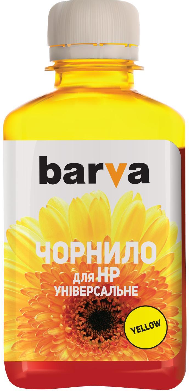 Купить Чорнило BARVA HP Універсальні №2 жовте, I-BAR-HU2-180-Y
