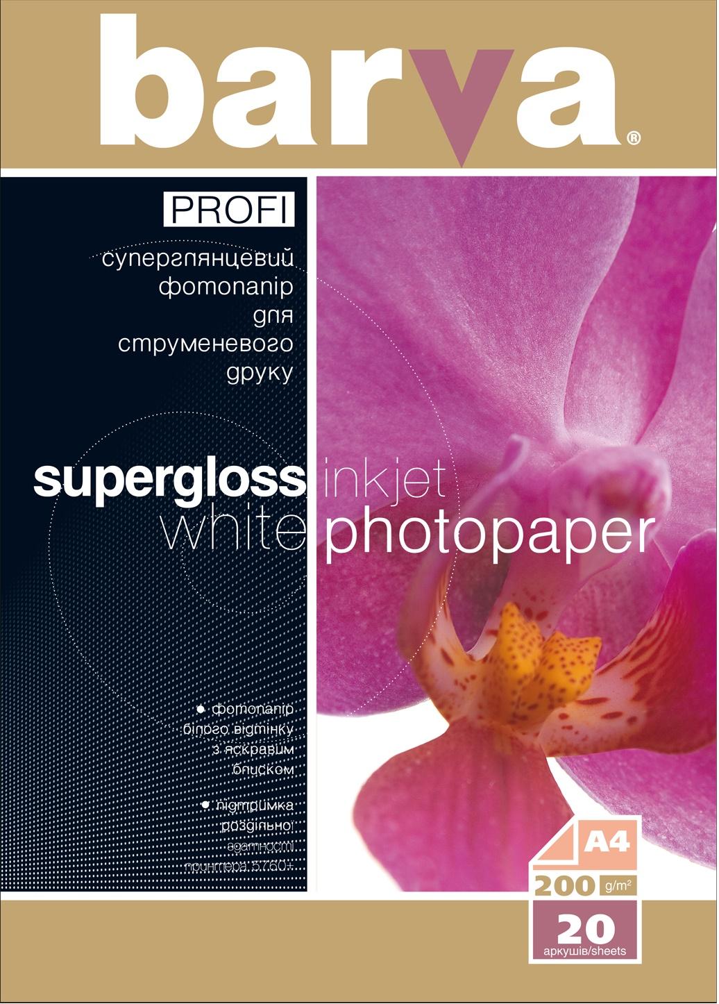 Купить Фотопапір A4 BARVA Profi 20 аркушів (IP-BAR-P-R200-160)