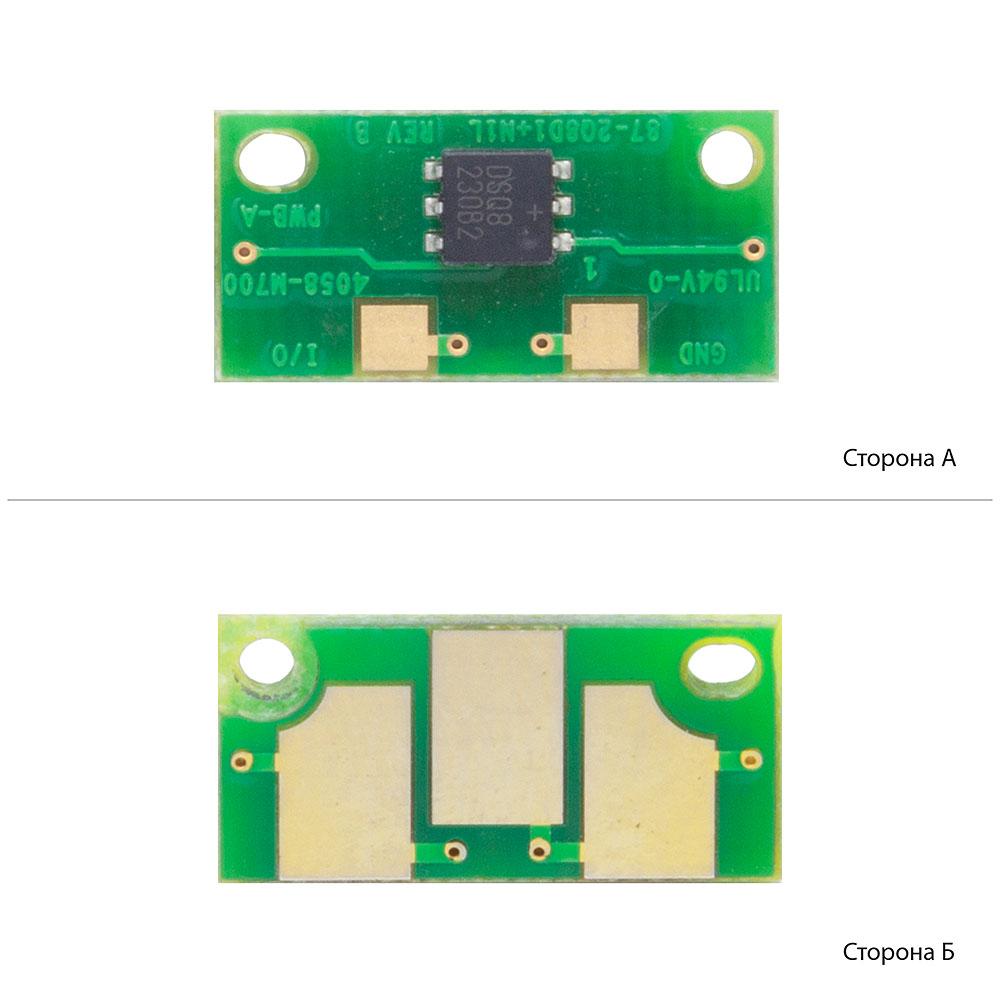 Купить Чіп WWM Konica Minolta PP 1300/1350/1380MF Black (6 к) (JYD-M1300E)
