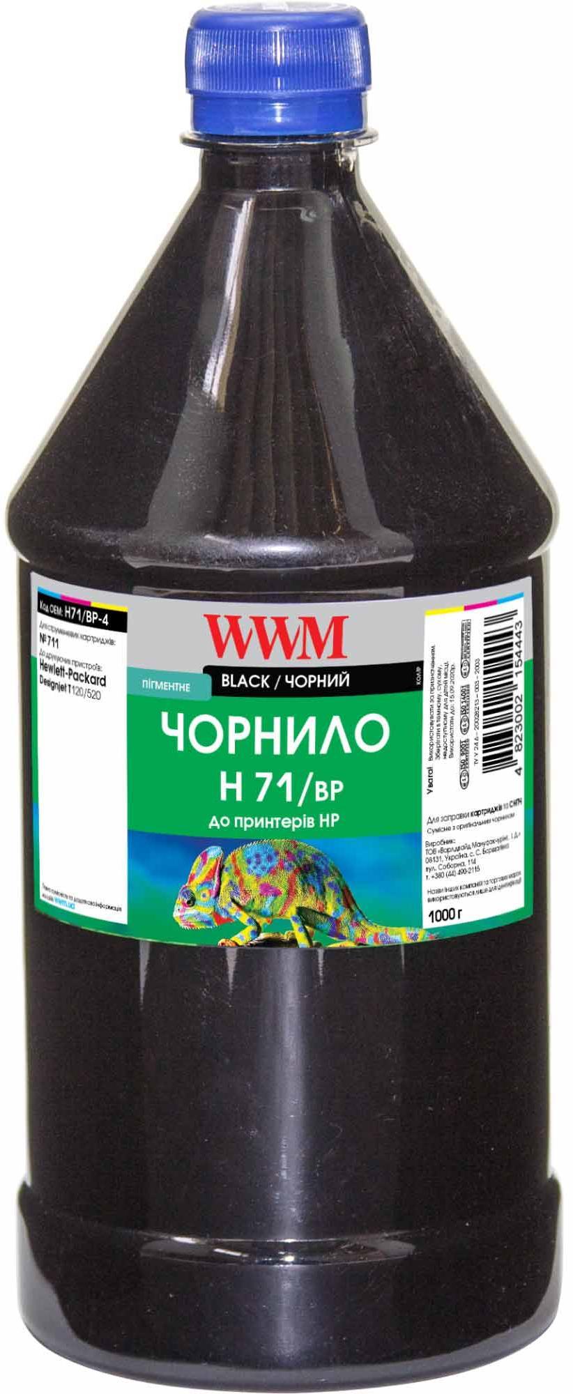 Купить Чорнило WWM for HP №711 1000g Black (H71/BP-4)