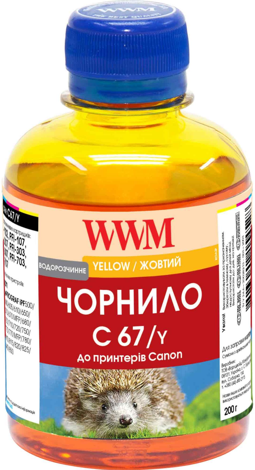 Купить Чорнило WWM for Canon IPF-107Y Yellow 200g (C67/Y)