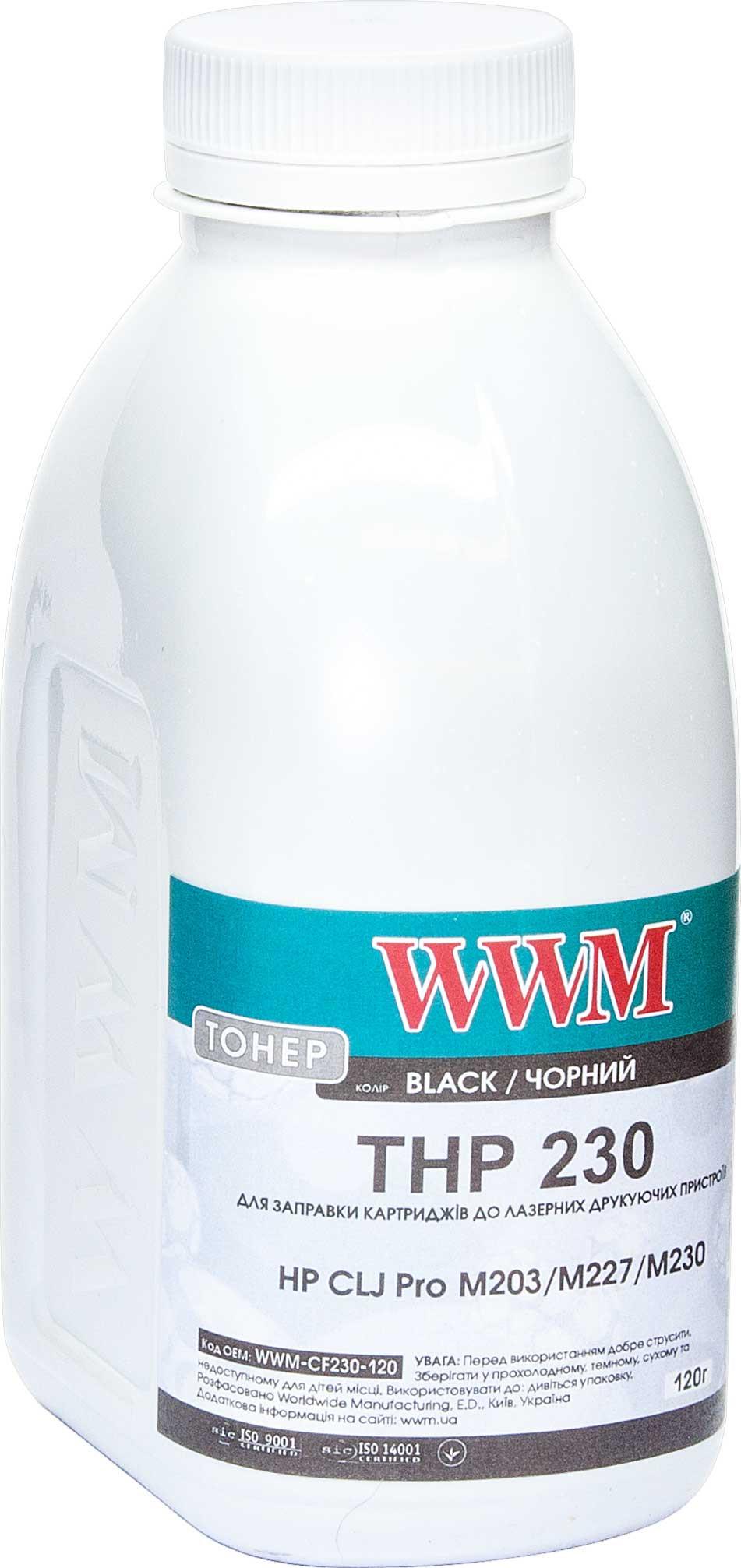 Купить Тонер WWM for HP LJ Pro M203/M227/M230 Black бутль 120g, WWM-CF230-120