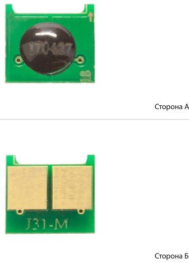 Купить ЗІП для принтерів, копірів, Чіп АНК HP LJ CP1025/1215/Pro M175/M476 Magenta універсальний, 1800417, AHK