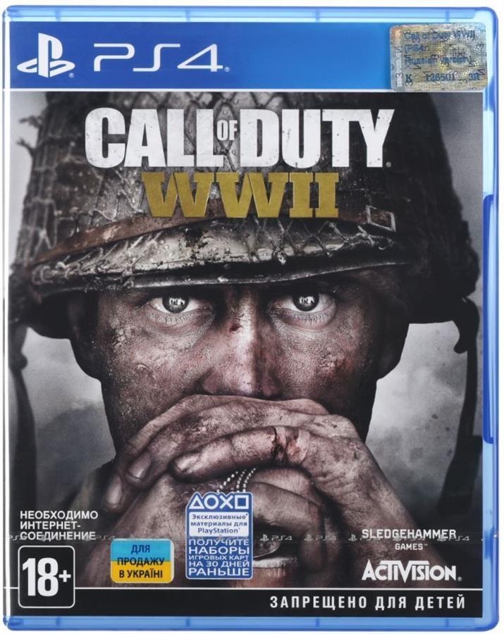 Купить Ігри, Гра Call of Duty WWII [PS4, Russian version] Blu-Ray диск, 7215667, Sony