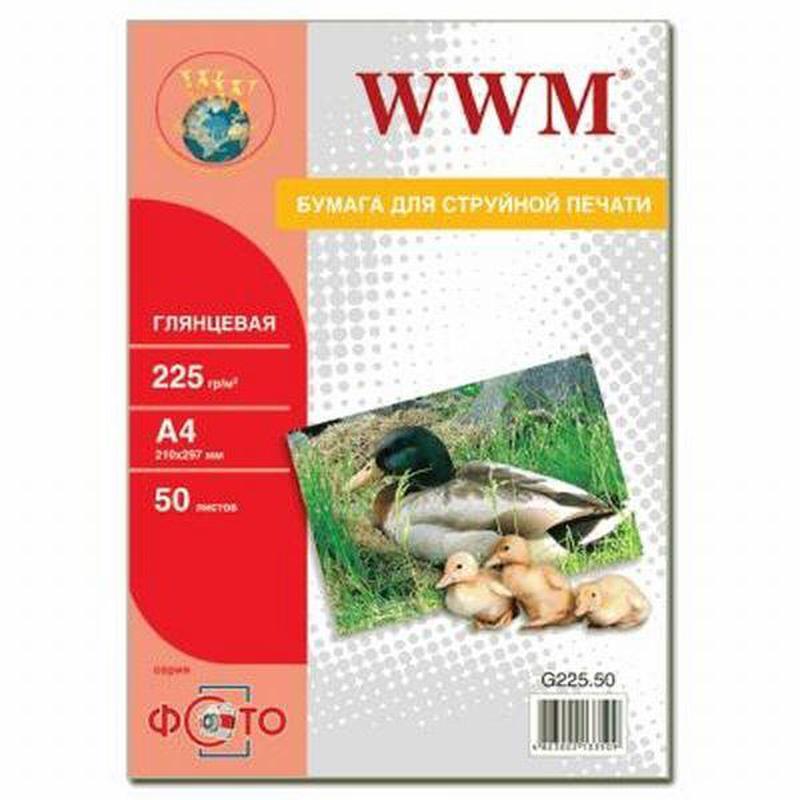 Купить Фотопапір A4 WWM 50 аркушів (G225.50)
