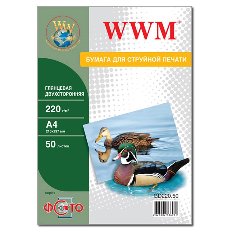 Купить Фотопапір А4 WWM GD220.50 50 аркушів (GD220.50)