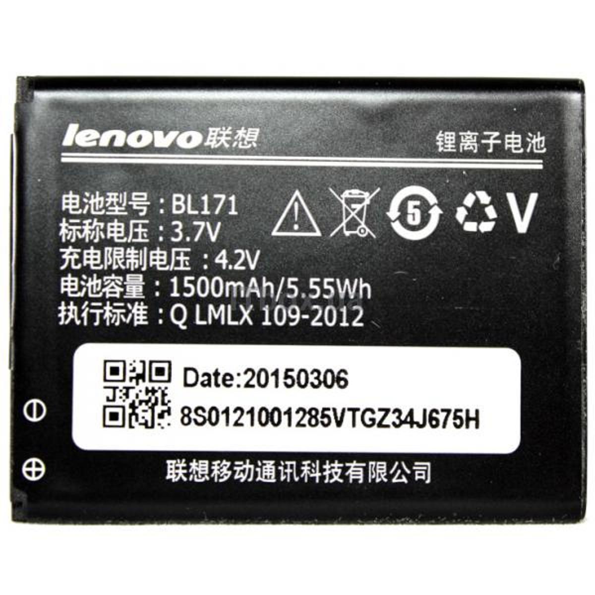 Купить Аксесуари для мобільних телефонів, Акумулятор PowerPlant Lenovo BL171, DV00DV6234
