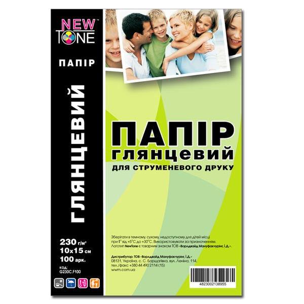 Купить Фотопапір 10х15 NewTone 100 аркушів (G230C.F100)