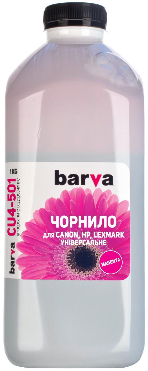 Купить Чорнило BARVA Canon Універсальні №4 1 кг малинове, I-BAR-CU4-1-M