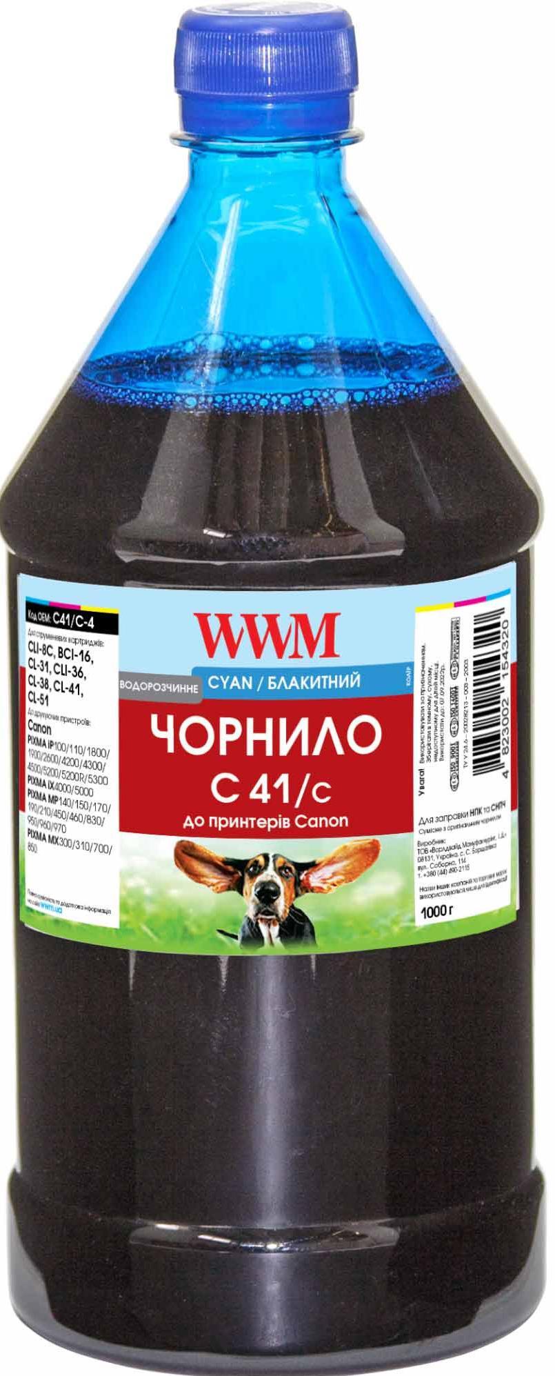 Купить Чорнило WWM for Canon CL-41C/CL-51C/CLI-8C - Cyan 1000g (C41/C-4)