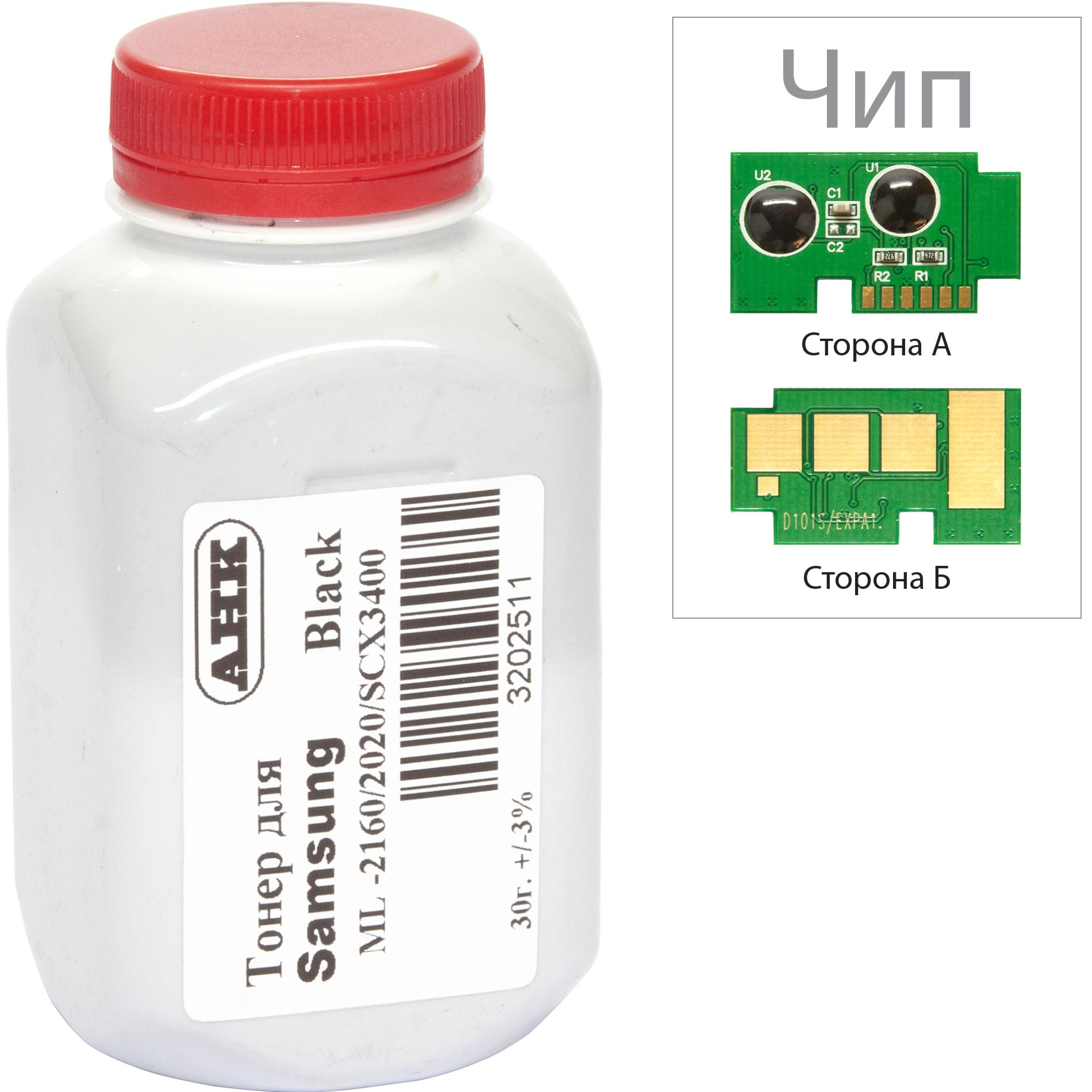 Купить Тонер + чіп АНК for Samsung ML-2160/2165/SCX-3400 Black бутль 30g, 3202677, AHK