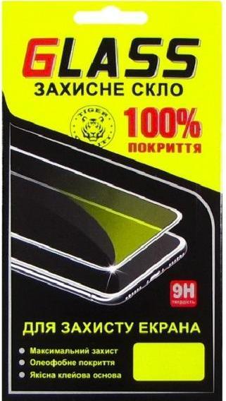 Аксесуари для мобільних телефонів, Захисне скло Masterclub 2.5D for Xiaomi redmi 5 - Full Glue White (14547)  - купить со скидкой