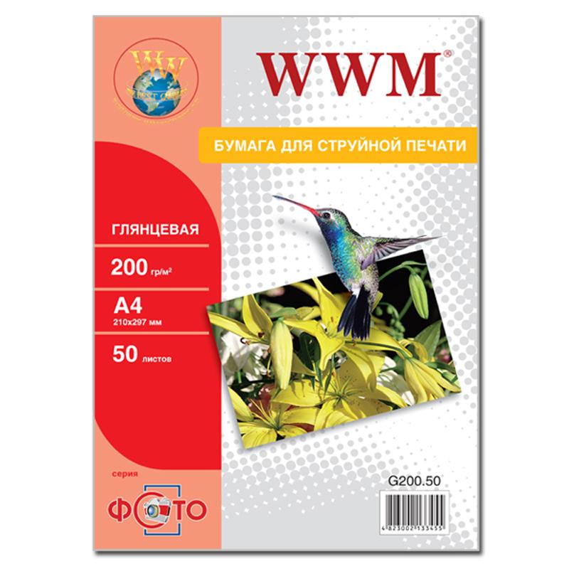 Купить Фотопапір А4 WWM 50 аркушів (G200.50)