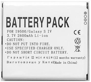 Купить Аксесуари для мобільних телефонів, Акумулятор PowerPlant Samsung i9500 (Galaxy S IV), DV00DV6112