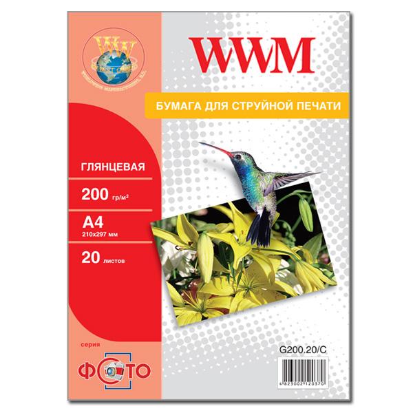 Купить Фотопапір A4 WWM 20 аркушів (G200.20/C)