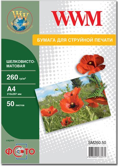 Купить Фотопапір A4 WWM 50 аркушів (SM260.50)