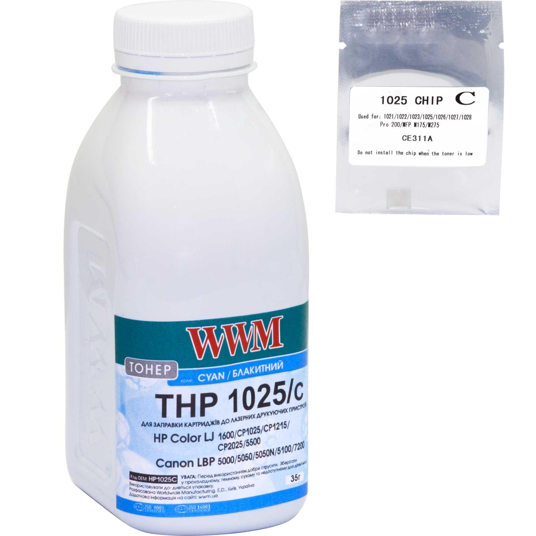 Купить Тонер + чіп WWM HP CLJ CP1025 блакитний, TC1025C