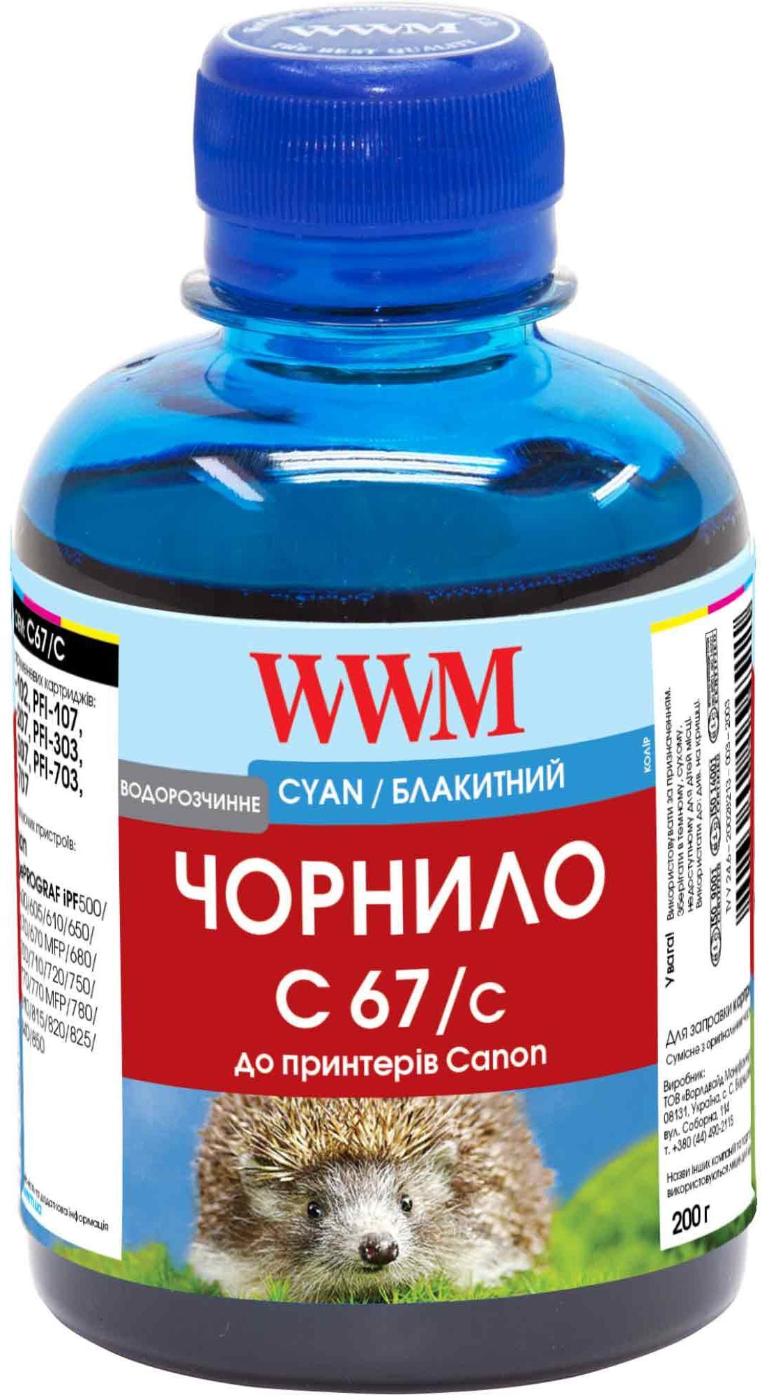 Купить Чорнило WWM for Canon IPF-107С - Cyan 200g (C67/C)