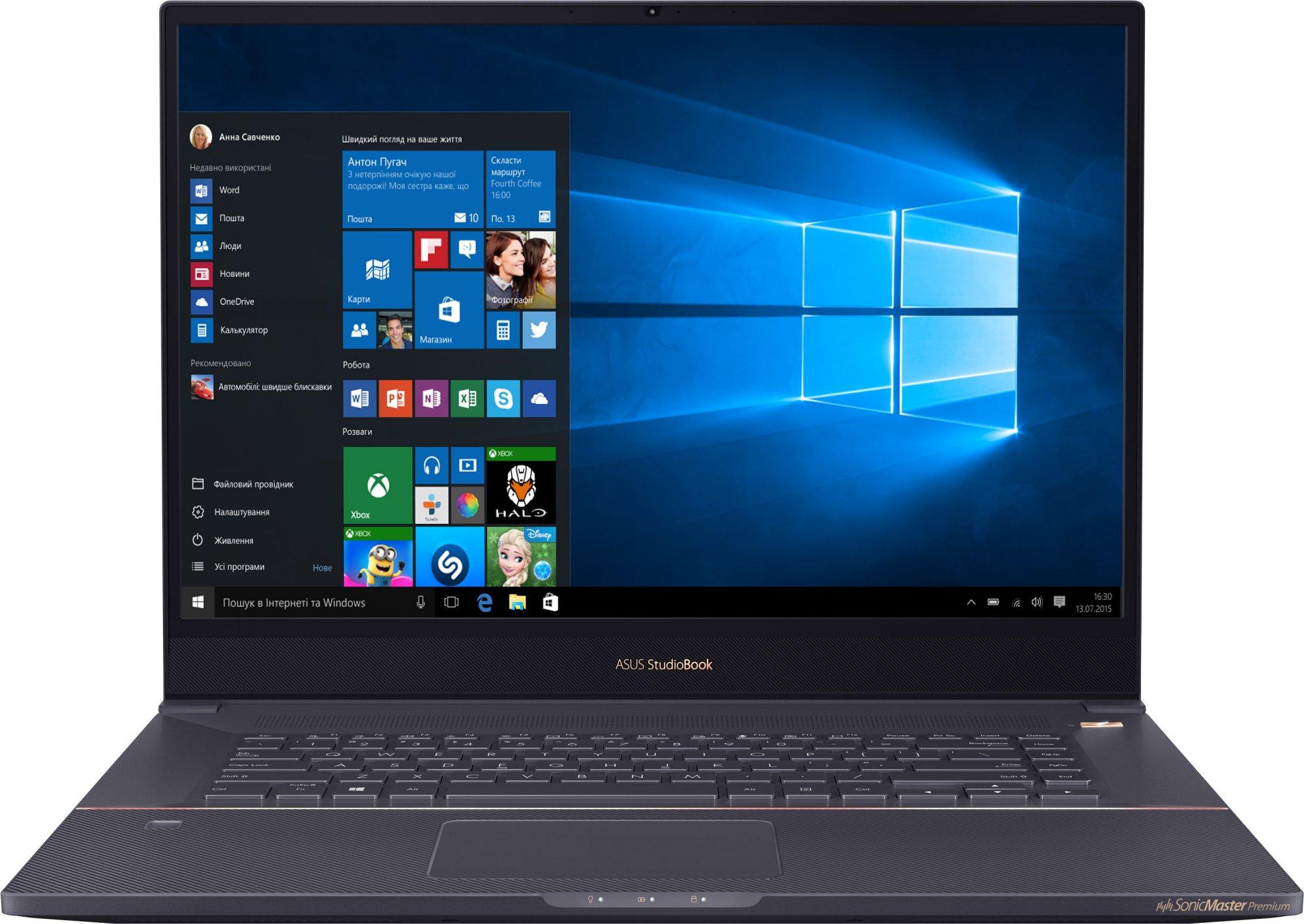 Ноутбук ASUS ProArt StudioBook 17 H700GV-AV083R Star Grey