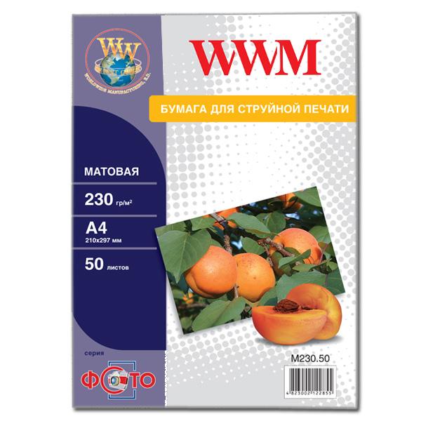 Купить Фотопапір A4 WWM 50 аркушів (M230.50)