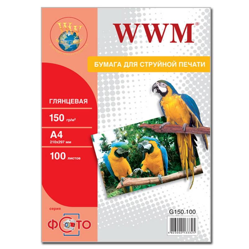 Купить Фотопапір A4 WWM 100 аркушів (G150.100)