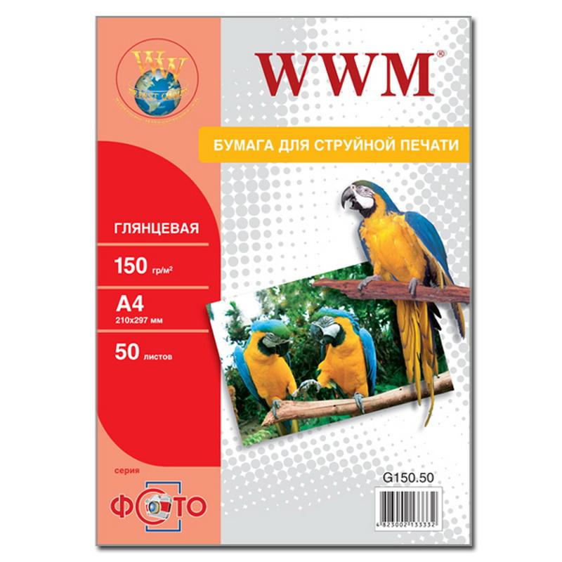 Купить Фотопапір A4 WWM 50 аркушів (G150.50)