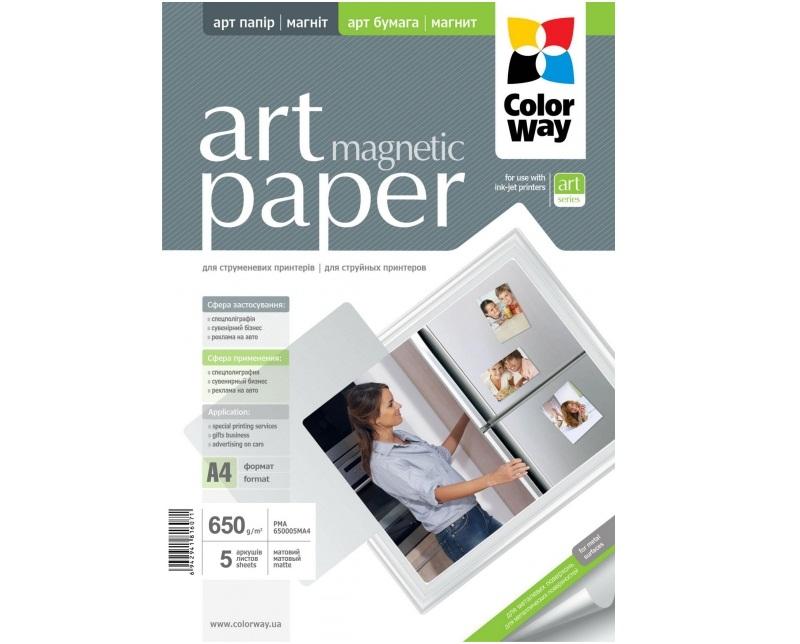 Купить Фотопапір А4 ColorWay ART 5 аркушів (PMA650005MA4)