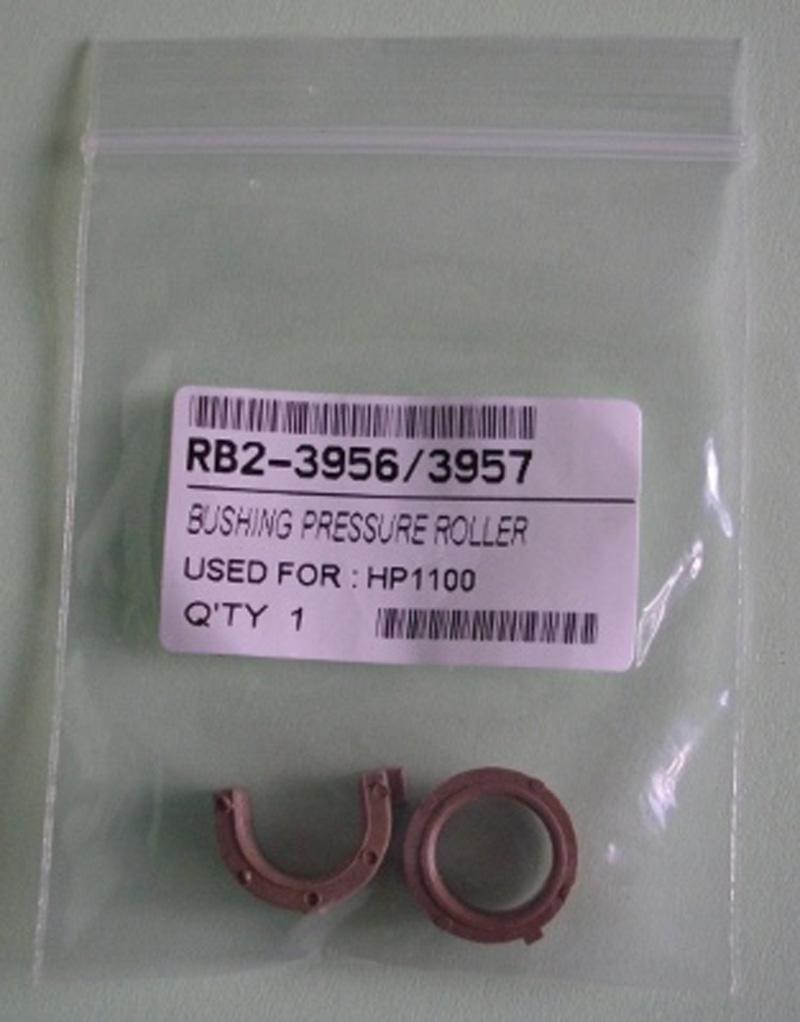 Купить Втулки гумового вала BASF HP LJ 1100/3200 (RB2-3956/3957)