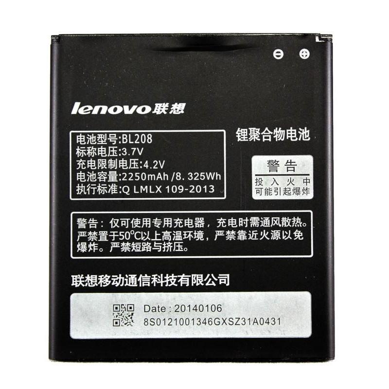 Купить Аксесуари для мобільних телефонів, Акумулятор PowerPlant Lenovo BL208, DV00DV6235
