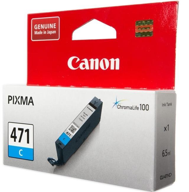Купить Картридж Canon CLI-471 блакитний, 0401C001AA