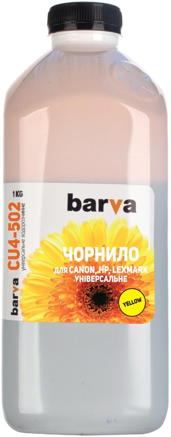 Купить Чорнило BARVA Canon Універсальні №4 1 кг жовтий, I-BAR-CU4-1-Y
