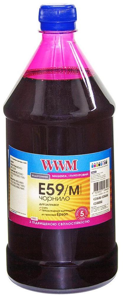 Купить Чорнило WWM E59/Y-4 Epson Stylus Pro 7700/9700/9890 1000 г малинове, E59/M-4