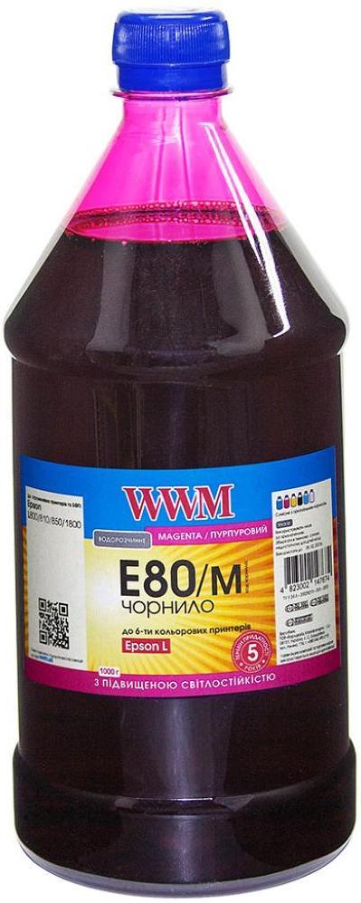 Купить Чорнило WWM E80/M-4 Epson L800 Magenta