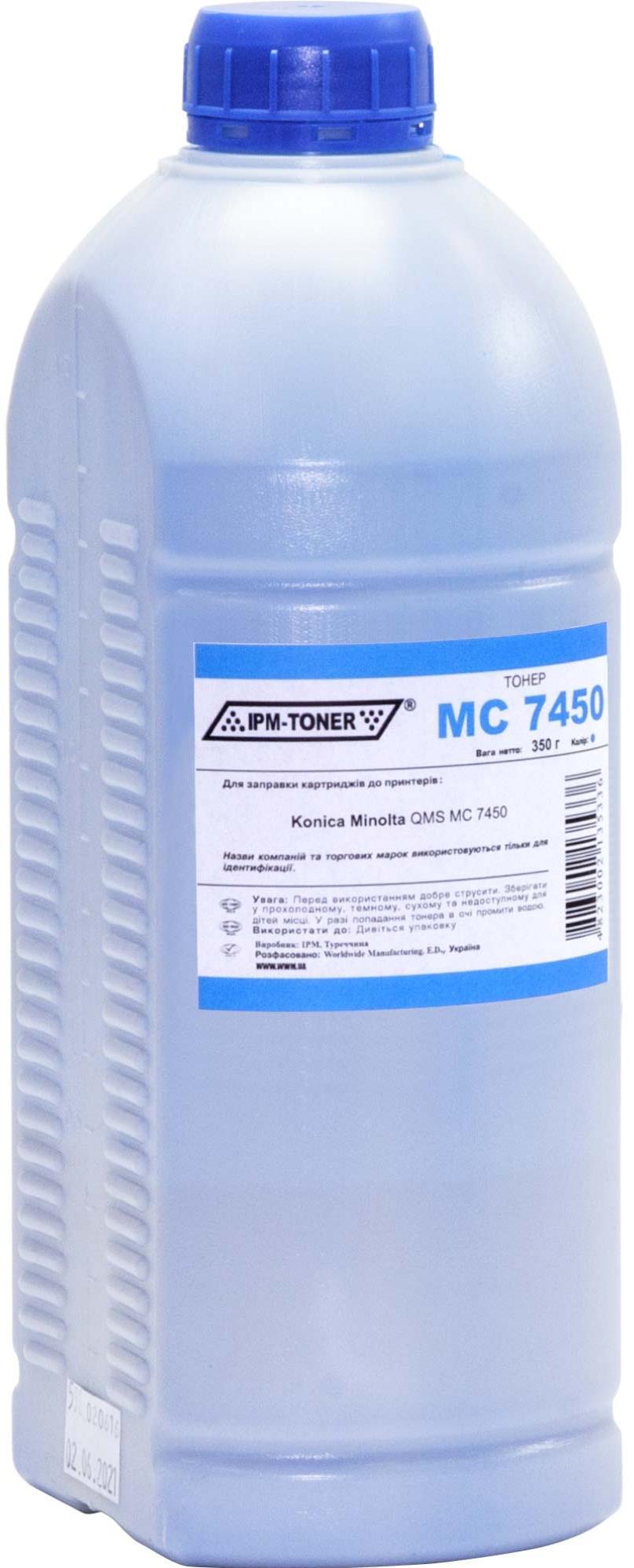Купить Тонер IPM for Konica Minolta QMS MC7450 Cyan бутль 350g, TB115C-1