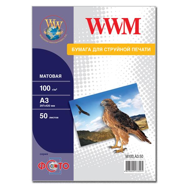 Купить Фотопапір А3 WWM 50 аркушів (M100.A3.50)