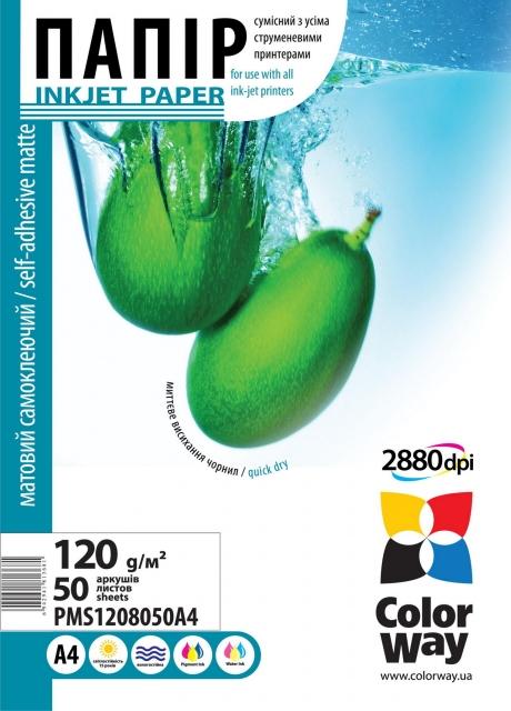 Купить Фотопапір A4 ColorWay 50 аркушів (ПСМ120-50), PMS1208050A4