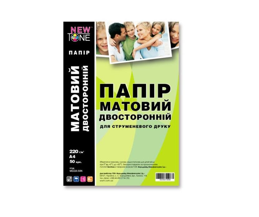 Купить Фотопапір A4 NewTone 50 аркушів (MD220.50N)