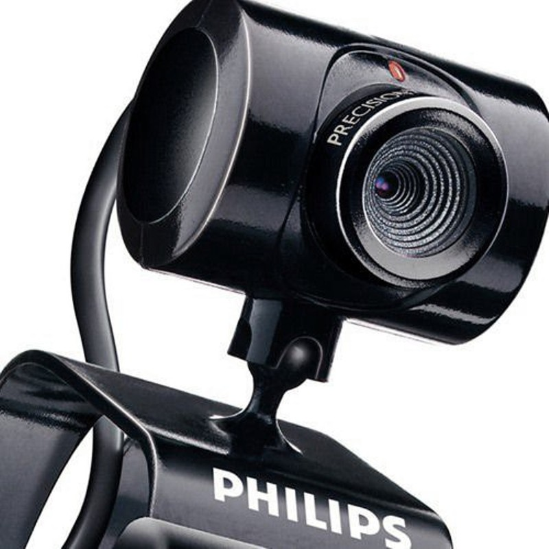 CAMERA PHILIPS TÉLÉCHARGER PILOTE SPC230NC WEB