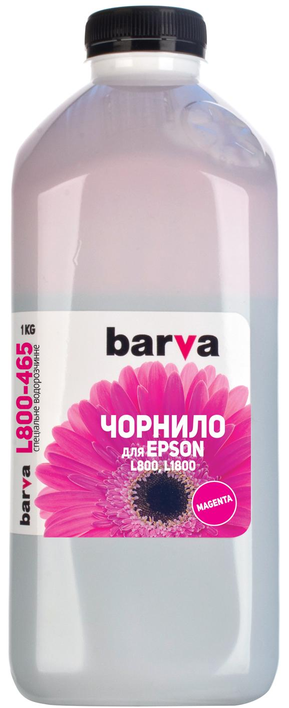 Купить Чорнило BARVA Epson L800/L810/L850/L1800 (T6733) малинове, I-BAR-E-L800-1-M