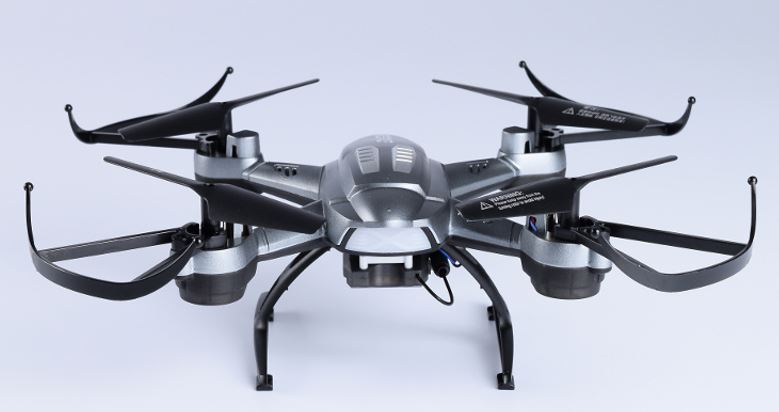 Купить Квадрокоптер Happy Sun 2.4G L6056C 200W сірий, L6056C 200W Gray