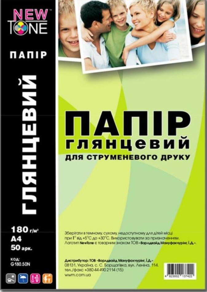 Купить Фотопапір А4 NewTone 50 аркушів (G180.50N)