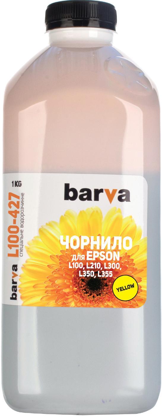 Купить Чорнило BARVA Epson L100/L210/L300/L350/L355 (T6644) жовте, I-BAR-E-L100-1-Y