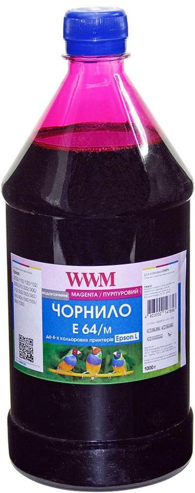 Чорнило WWM Epson L110/L210/L355 E64/M-4 малинове  - купить со скидкой