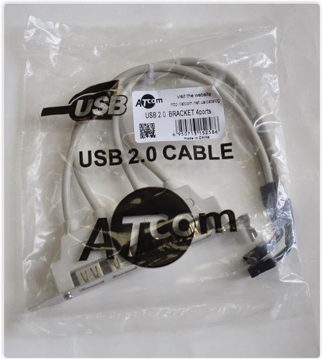 Купить Планка розширення USB 2.0 на задню панель 4port, 15258, ATcom