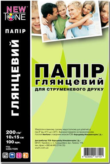 Купить Фотопапір 10х15 NewTone 100 аркушів (G200.F100N)