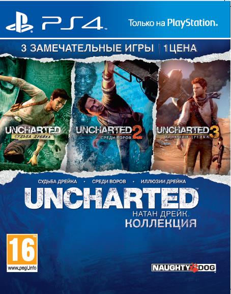 Купить Гра Uncharted: Натан Дрейк. Коллекція [PS4, Russian version] Blu-ray диск, 9867135, Sony