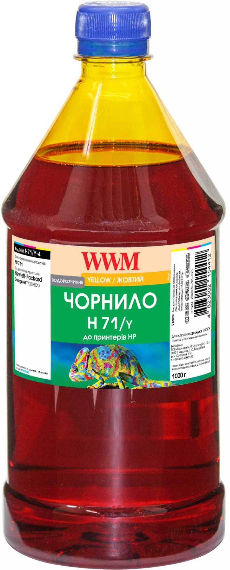 Купить Чорнило WWM for HP №711 1000г Yellow (H71/Y-4)