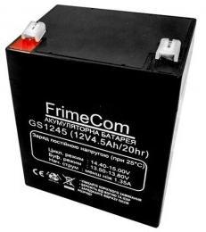 Купить Батарея для ПБЖ FRIMECOM GS1245