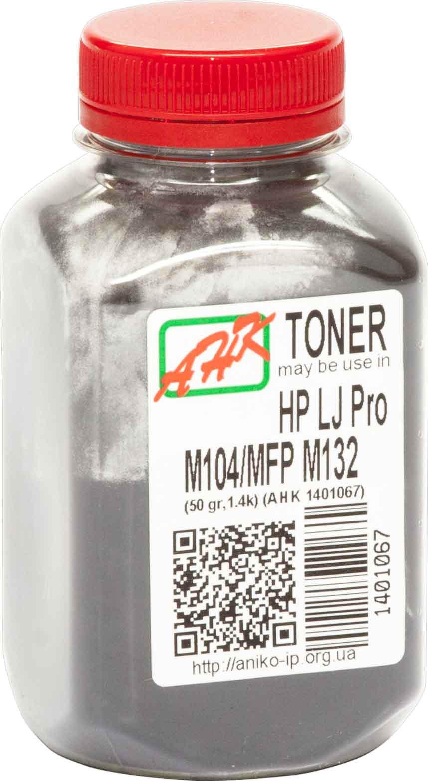 Купить Тонер АНК for HP Pro M102/132 Black бутль 50g, 1401067, AHK